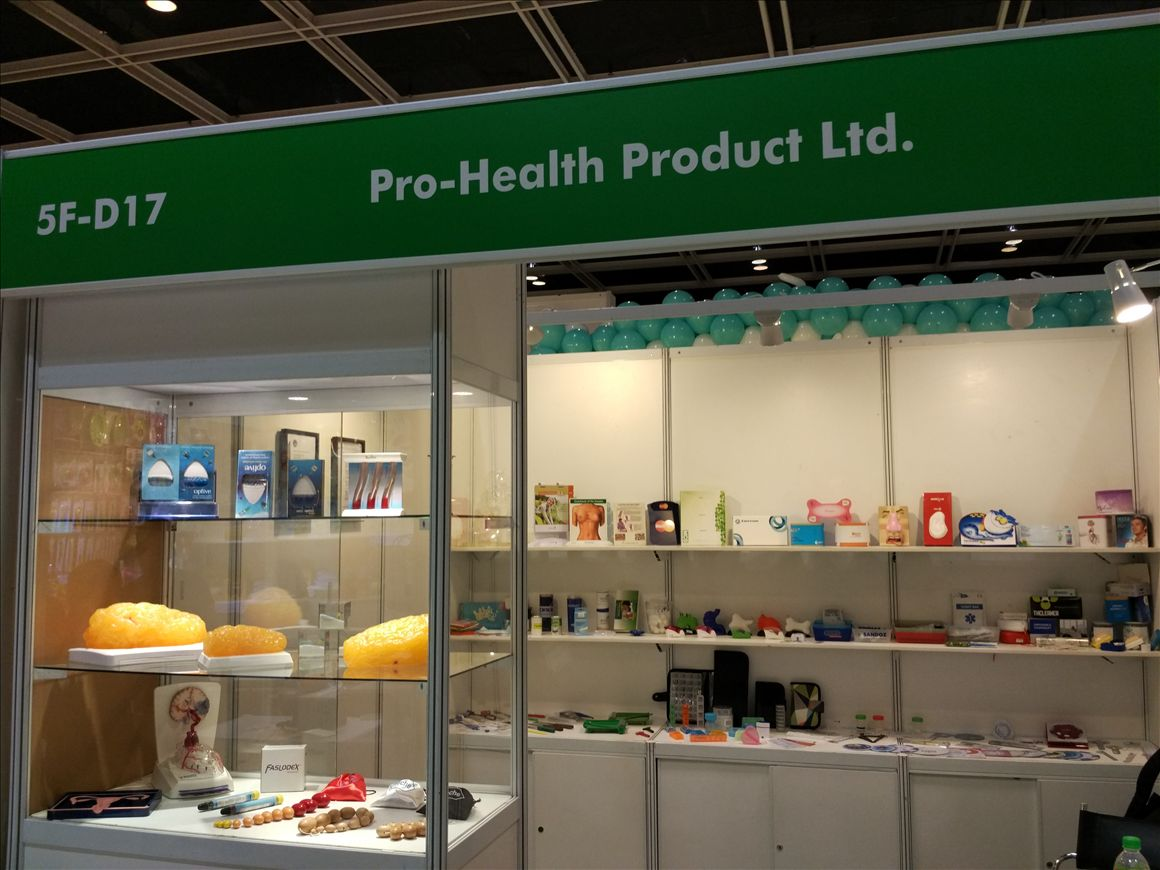 Hong Kong Gifts & Premium Fair, April 27-30, 2016
