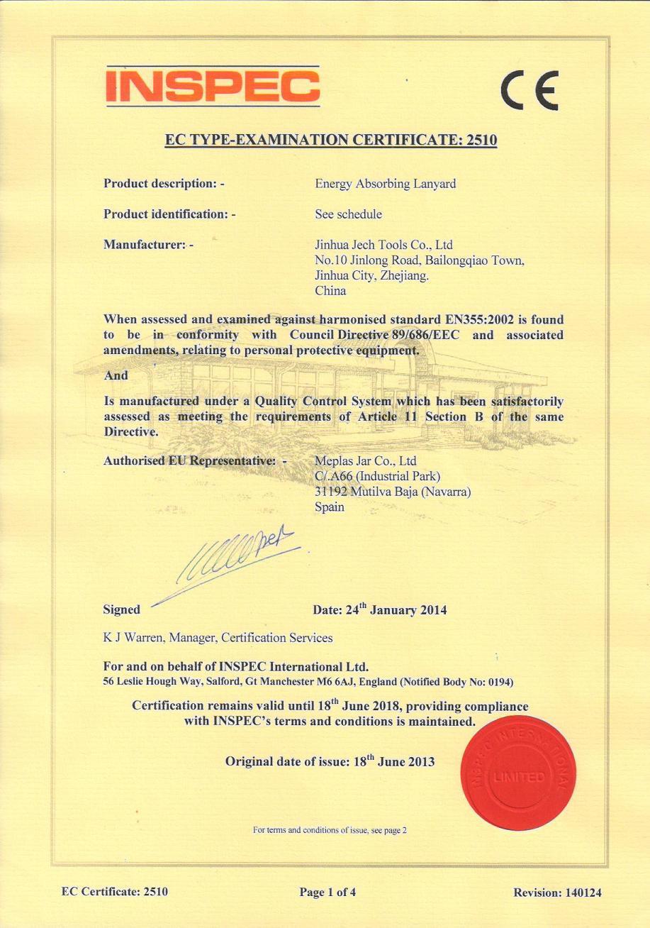 EN355:2002 for Energy Absorbing Lanyard