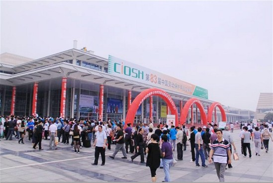 The Enterance of Ciosh, The 83th China International Occupational Safety & Health Goods Expo (Ciosh)