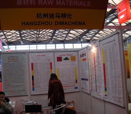 China Coating Show 2009