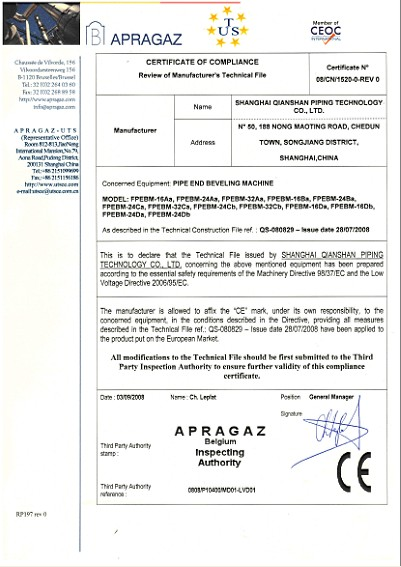 C.E.Certificate for Beveling Equipments