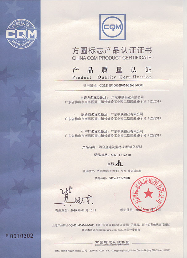 CQM16P10002R0M-32621-0001