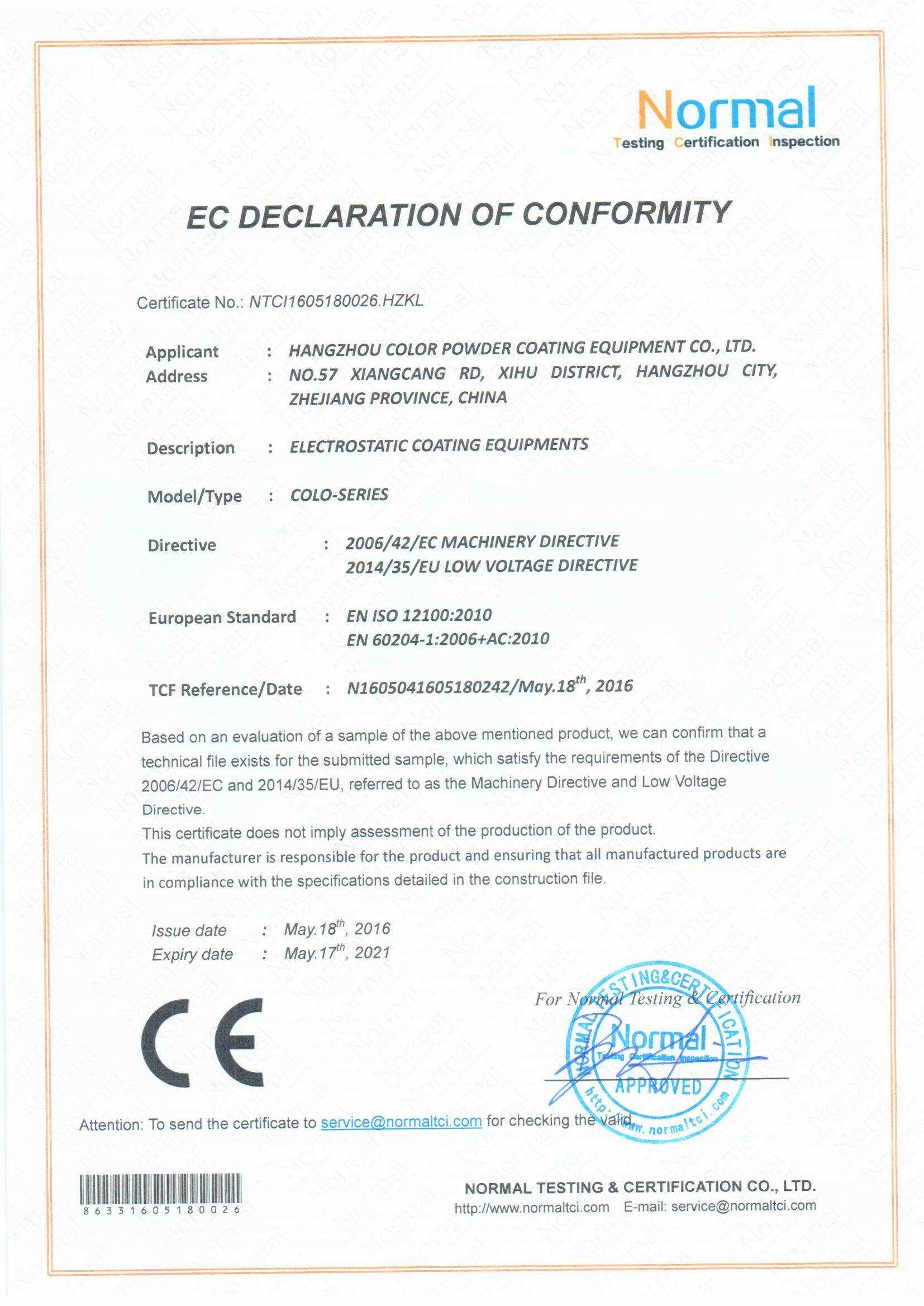 New CE certificat for Colo powder coating equipment