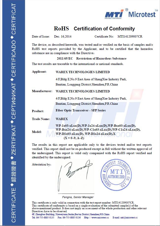SFP_ROHS Certificate