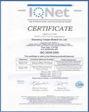 ISO22000,2005 Standard
