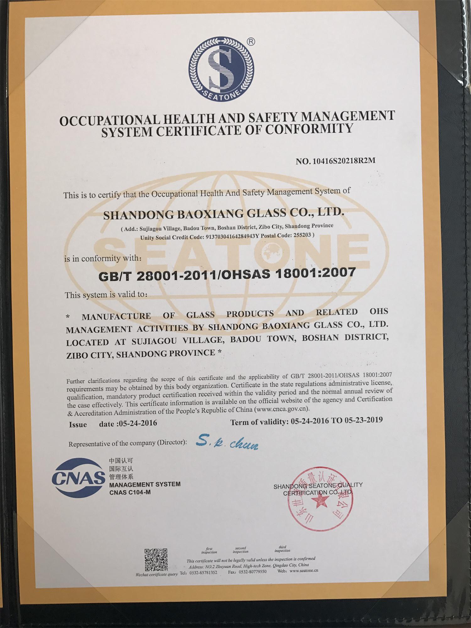 GB/T 28001-2011 / OHSAS 18001:2007