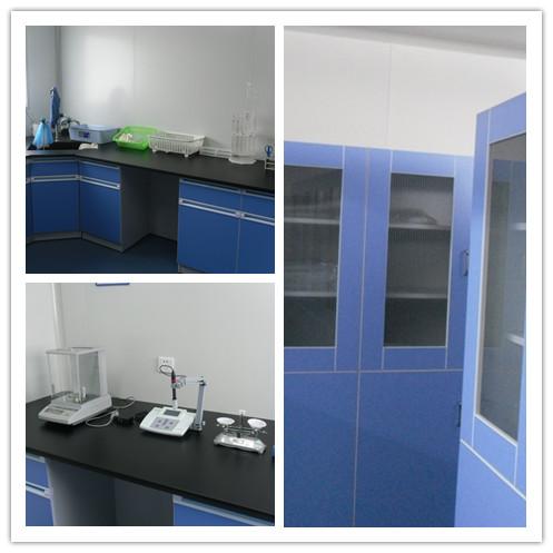 Laboratory style