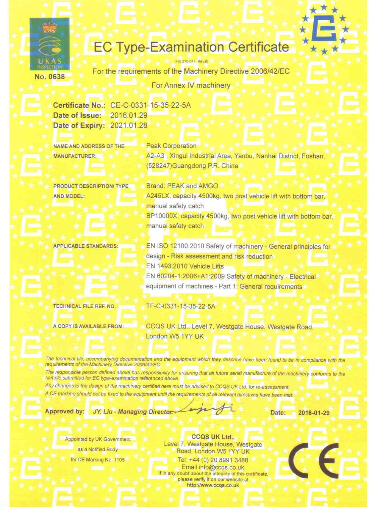 CE Certificate(Model: A245LX)