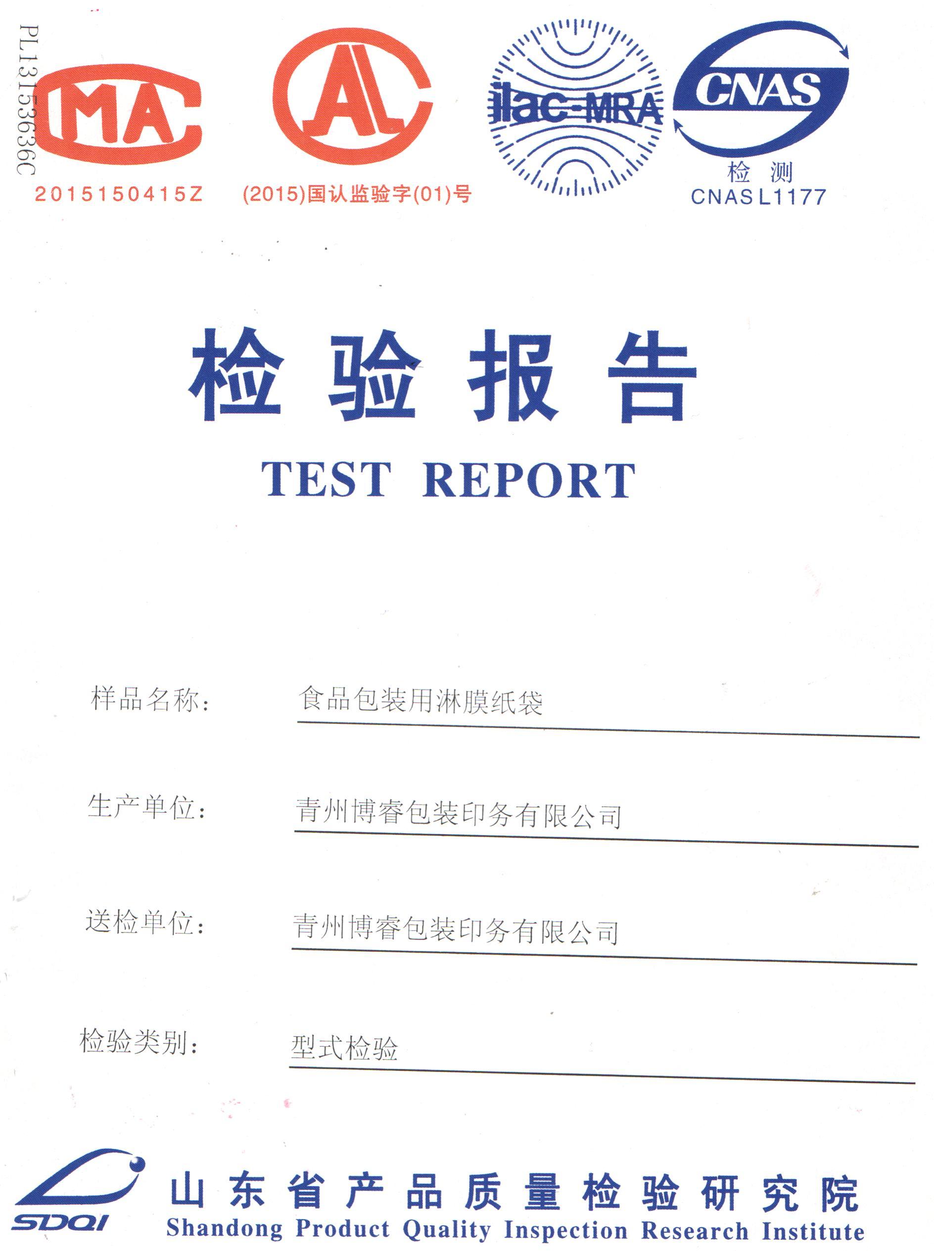 ROHS/ SGS certificate microfiber cloth