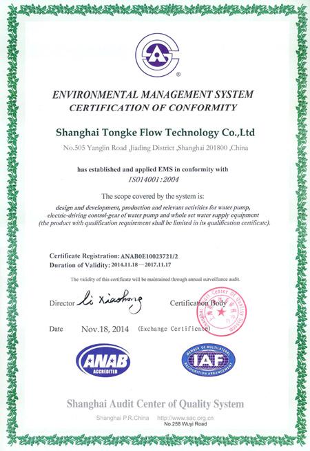 ISO14001- ANAB&IAF