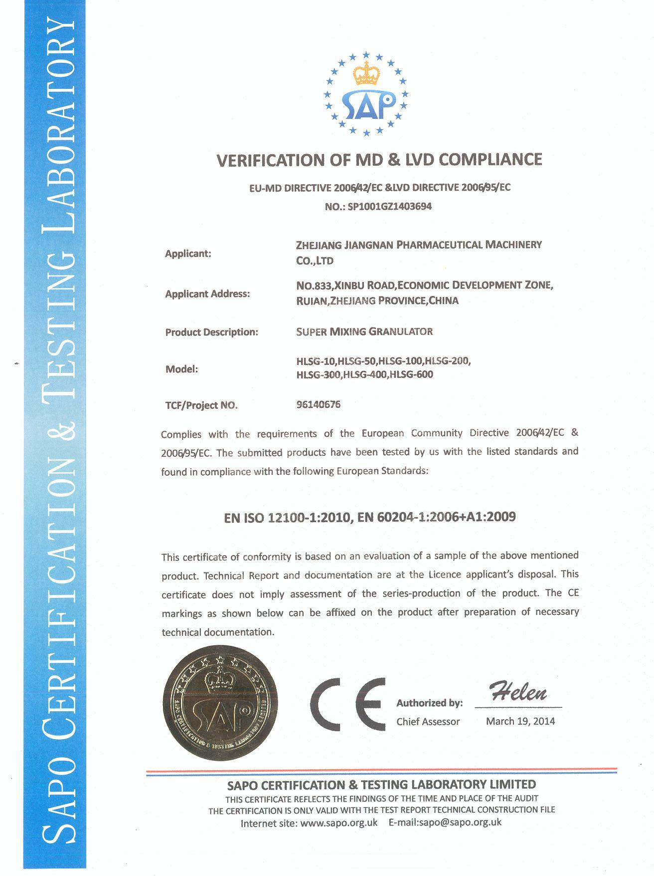 CE Certificate of Super Mixing Granulator