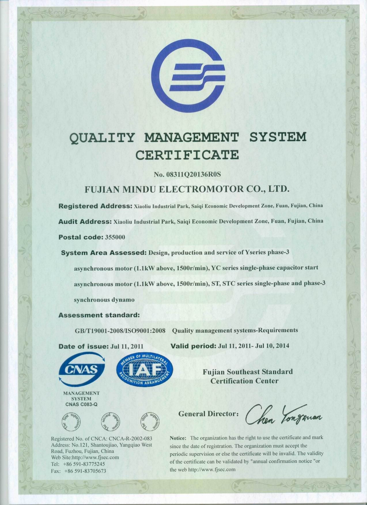 Certificate---ISO9001(2)