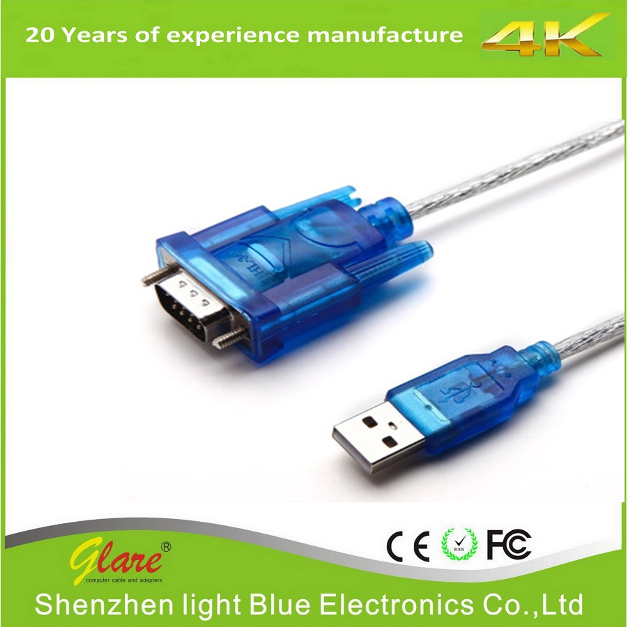 RS232 CABLE