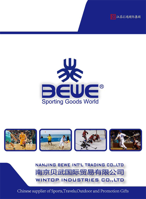 Our Product Catalogue
