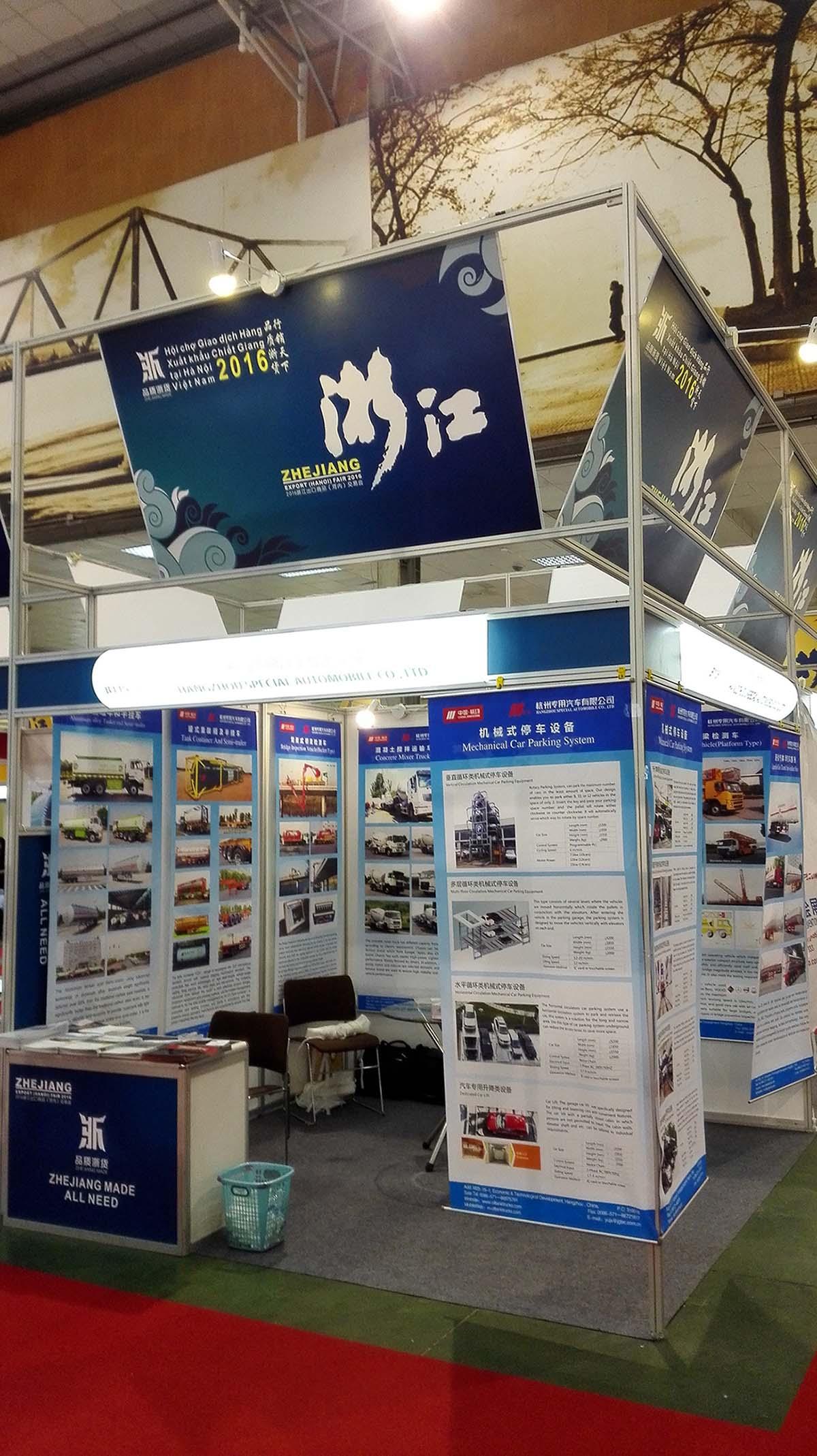 The 5th Zhejiang Export Fair(Vietnam)2016