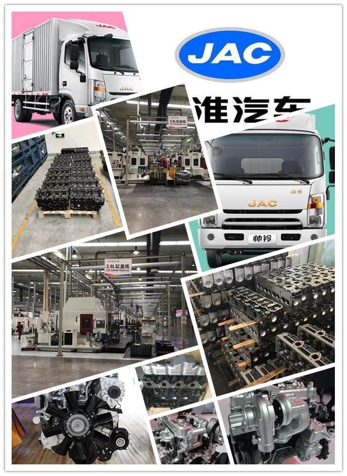 HFC4DA1 diesel enignes and spare parts
