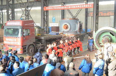 Delivery Ceremony of the Largest Ball Valve