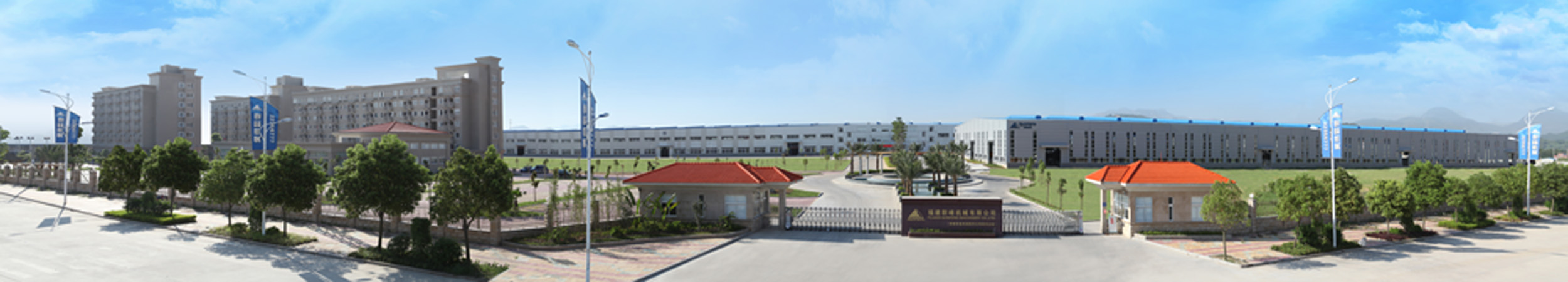Qunfeng Manufacturing Base