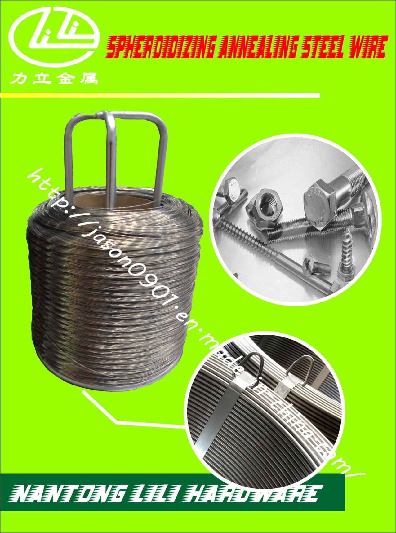 Spheroidizing Annealing Steel Wire (factory)