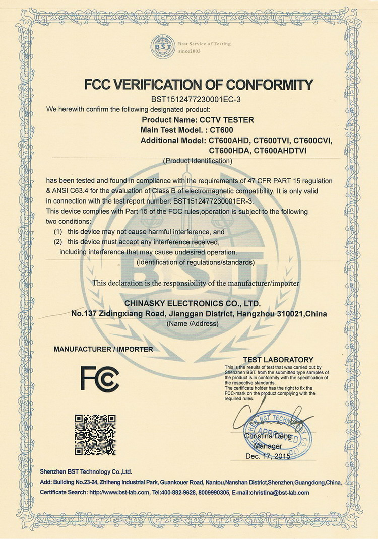 FCC Certificate for CCTV Testers