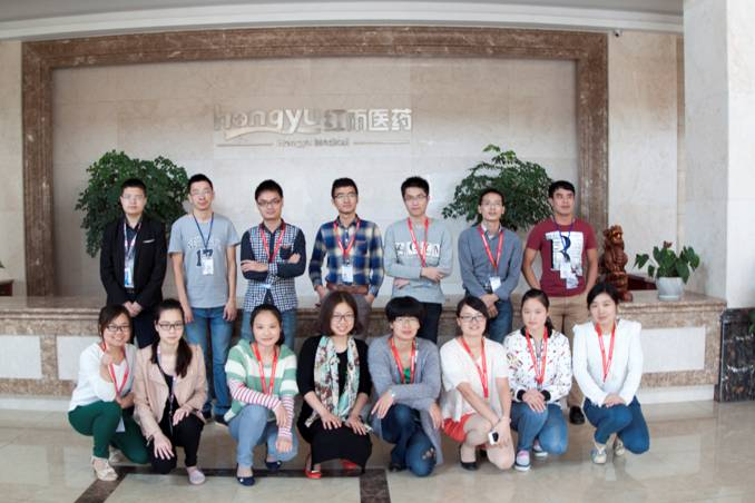China HongYu Medical Professional service team