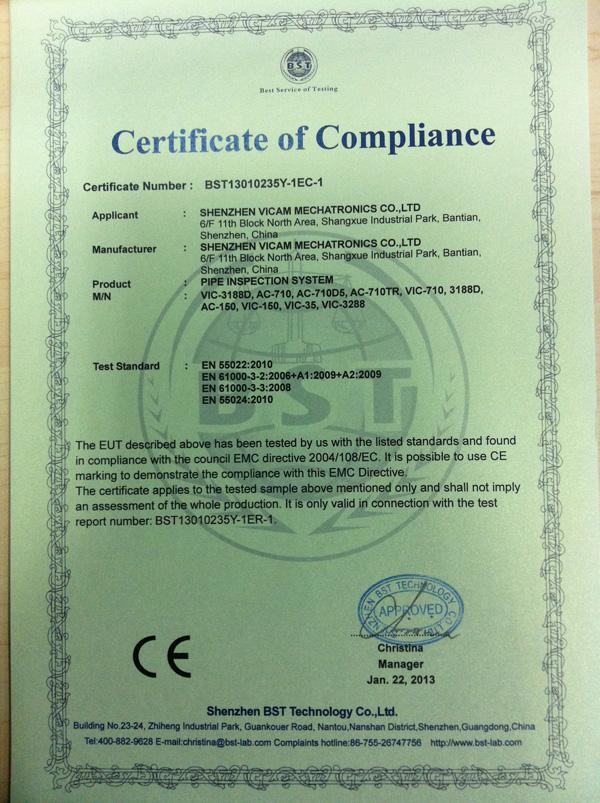 Vicam Certificate