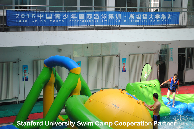 Stanford University Swim Camp Cooperation Partner