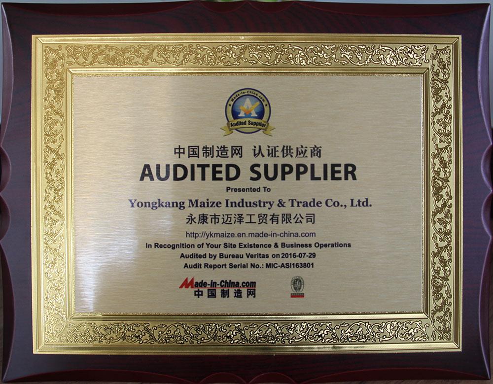 Yongkang Maize Industry & Trade Co., Ltd.