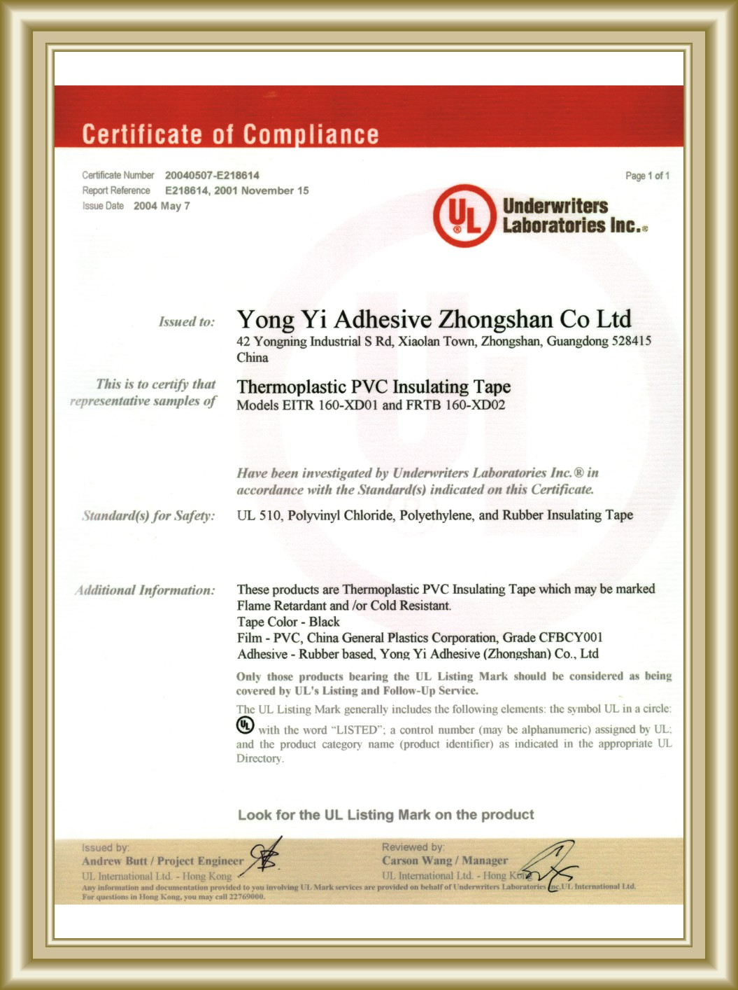 Ul certification for pvc insulating tapes yong yi adhesive ul certification for pvc insulating tapes xflitez Gallery