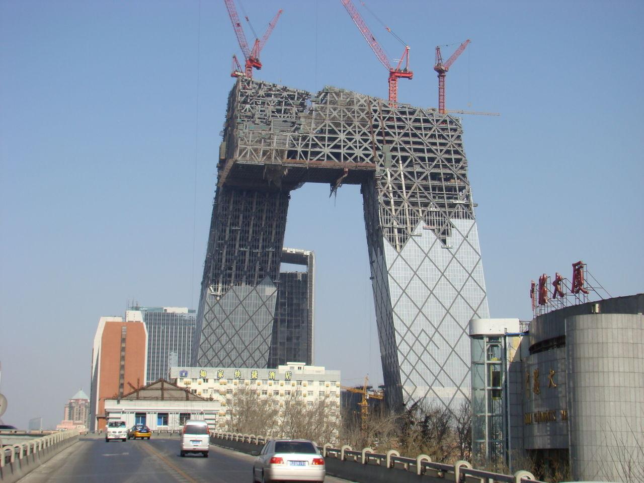 New CCTV Building