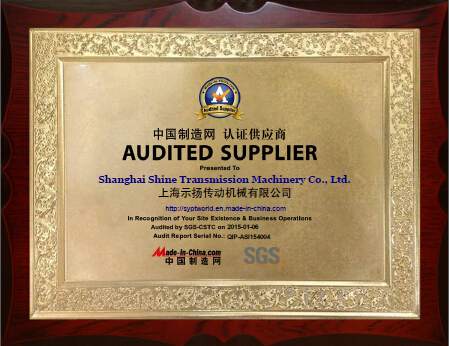 SGS AUDITED SUPPLIER