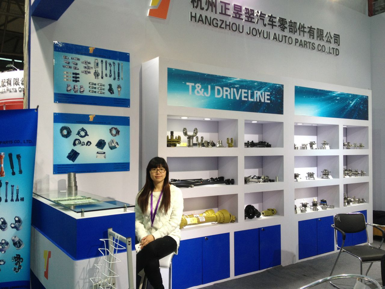 Automechanika Shanghai 2015