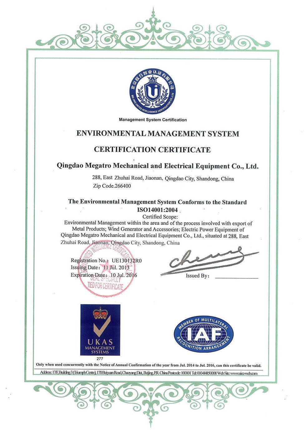 MEGATRO ISO14001:2004 Certificate