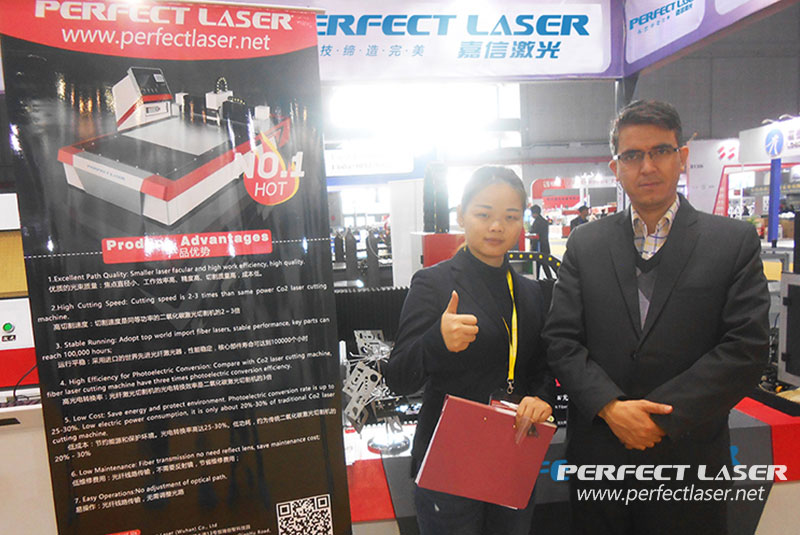 Perfect-Laser-in-Exhibition