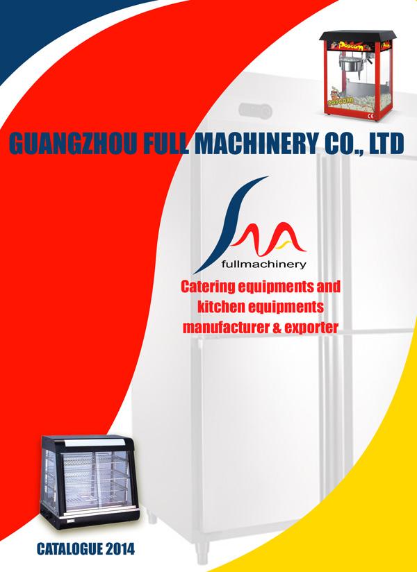 2014 Catalogue