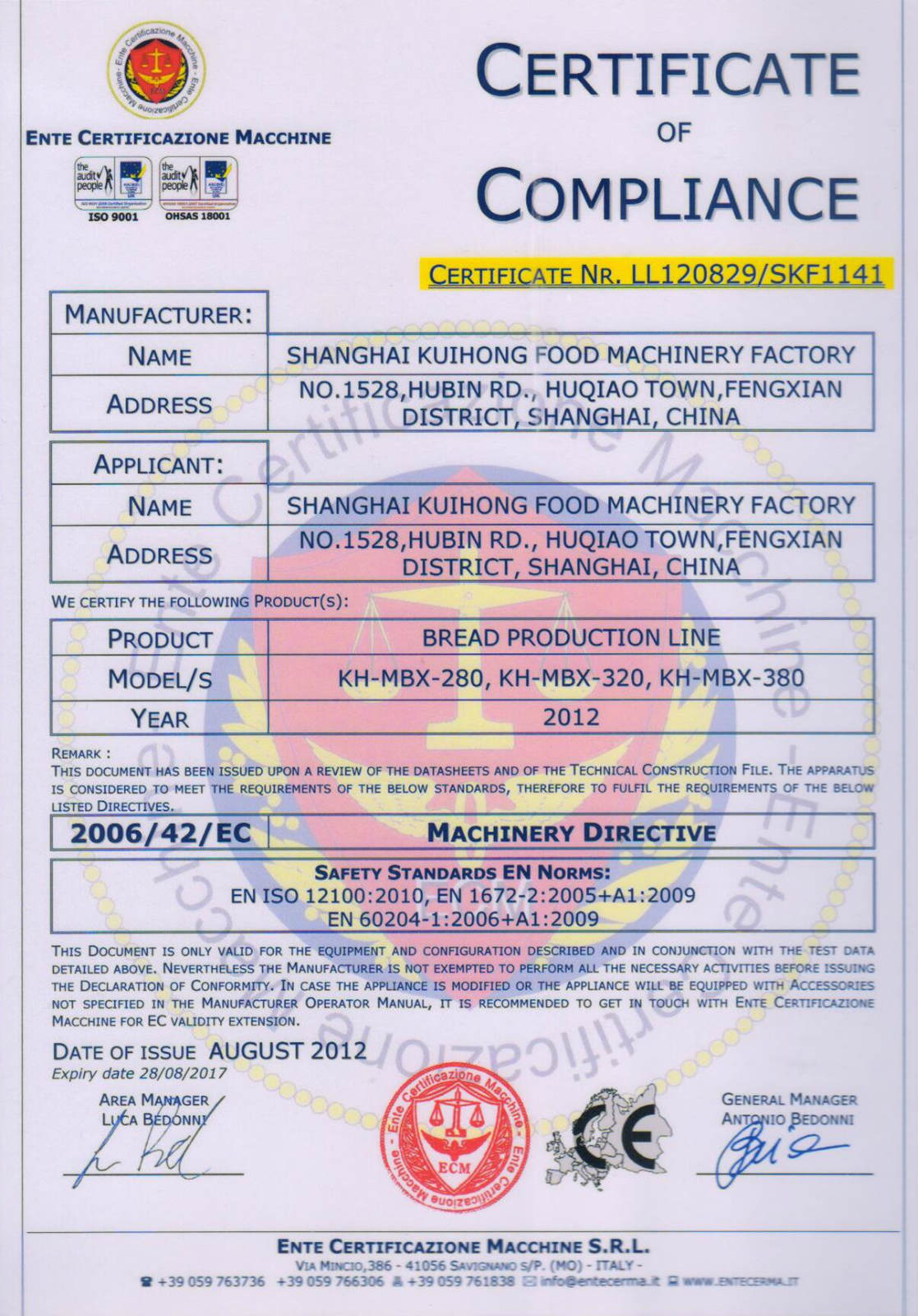 CE certificate of bread production line