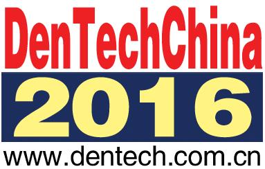 2016 Dentech Exhibitions