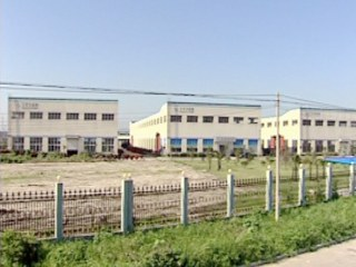 Company and Factory Photo