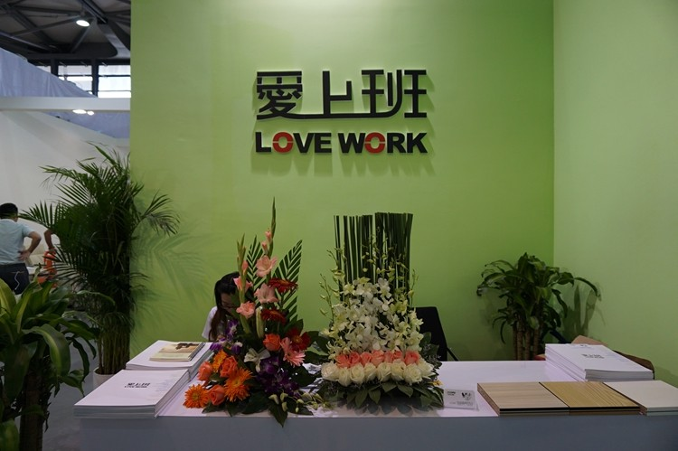 Foshan Eiffel Furniture Co., Ltd
