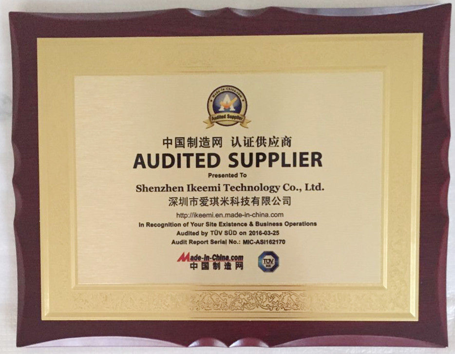 TUV gold supplier certificate