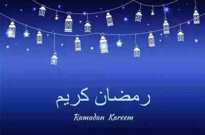 May CSPOWER clients in Muslim Happy Ramadan Festival