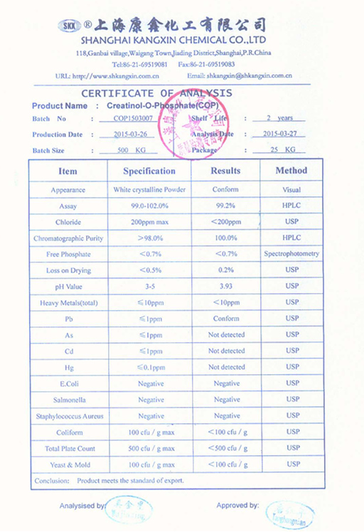 COA of Creatinol-O-Phosphate