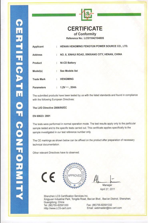 CE certificate-1