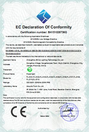 EMC and LVD for flood light