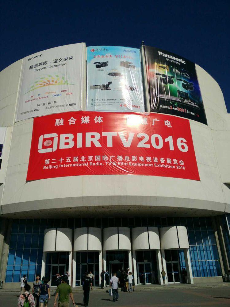 exhibition 10
