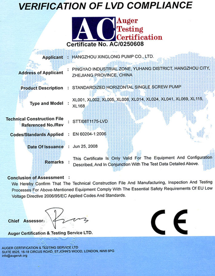 CE Certificate of XL Type Screw Pump