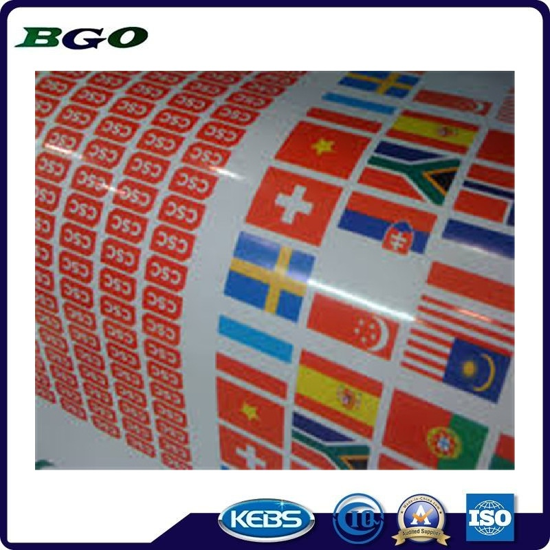 Double Matte Printing PP Film 200mic