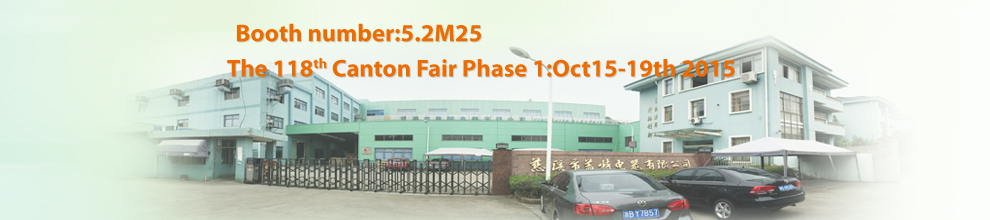 The 118th Canton Fair Phase1:Oct15-19th 2015