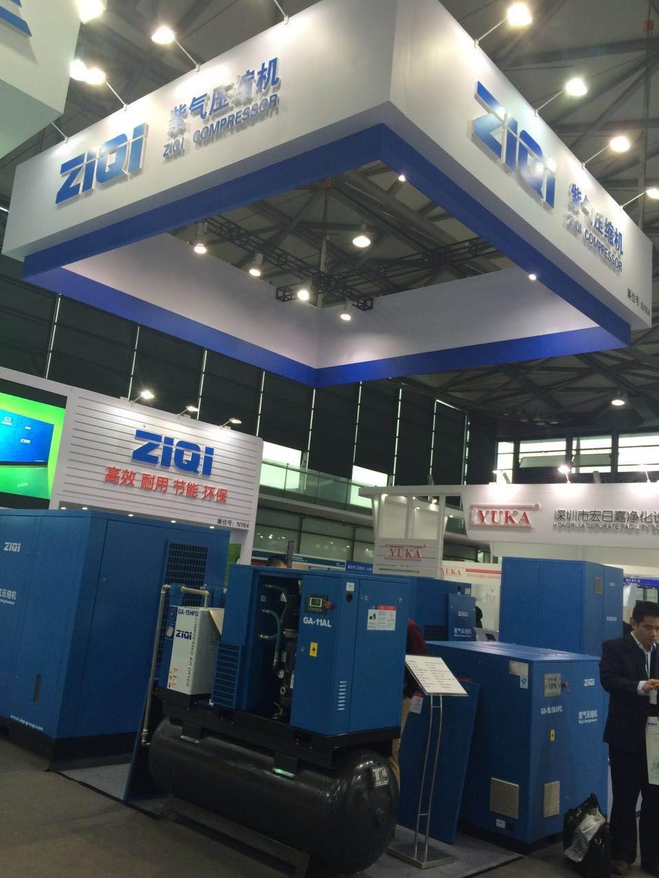PTC Comvac Asia Shanghai exhibition