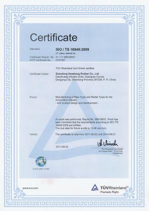 ISO/TS16949